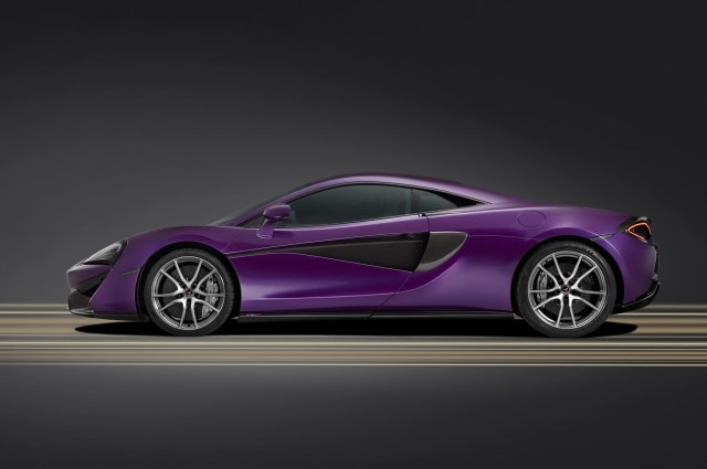 Mclaren 570S Coupe By Mso Cabin