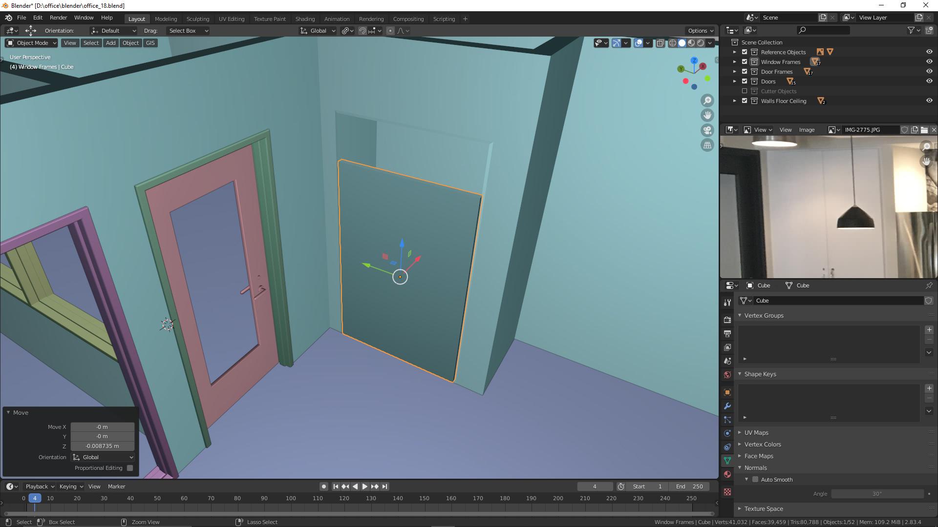 Türen für Büroetage 1